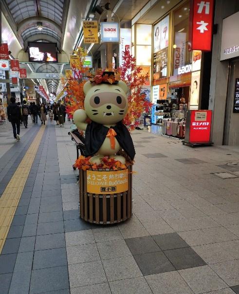 Tanukikoji Shopping Street Sapporo