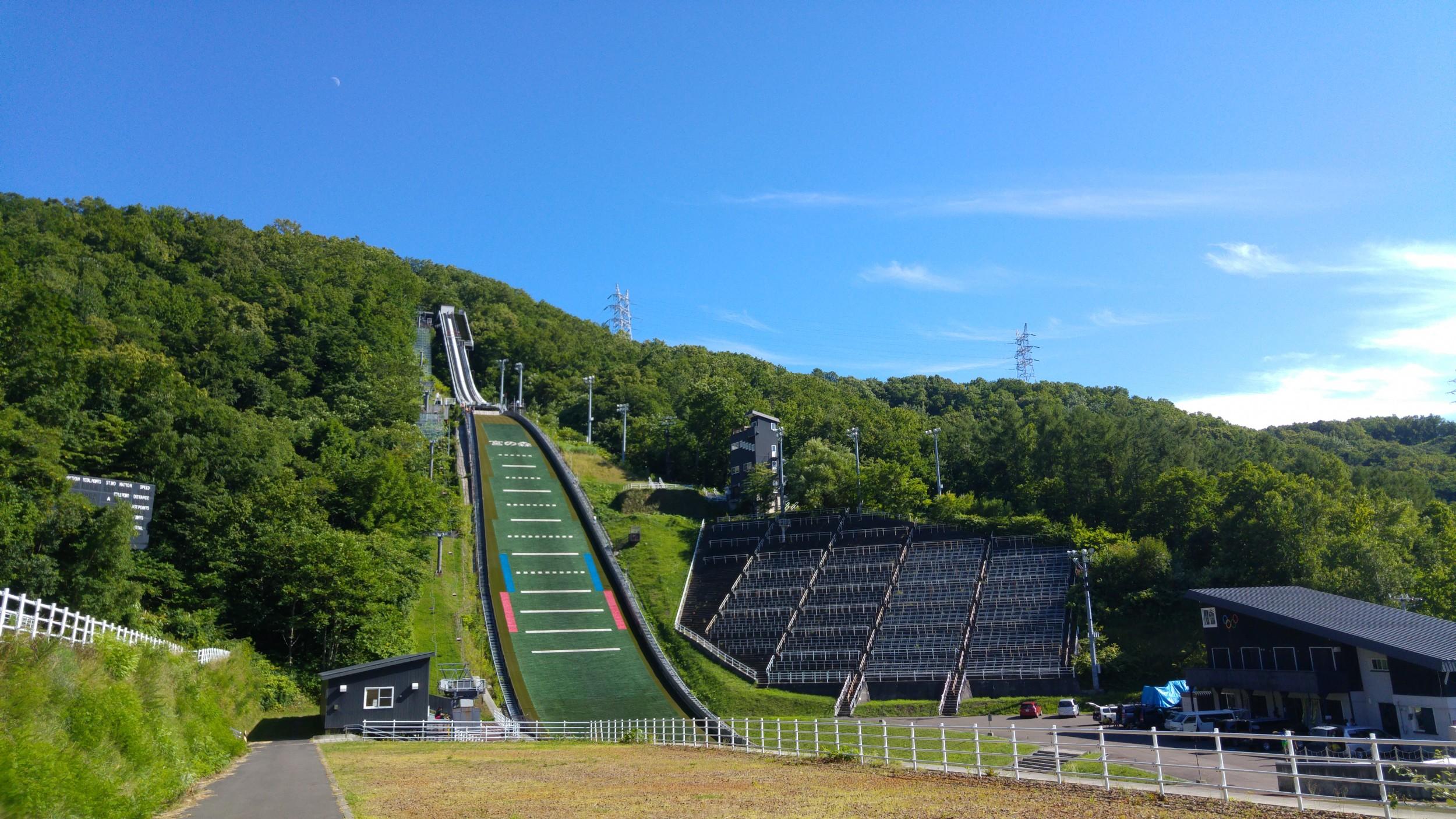 Okurayama Ski Jump Stadium